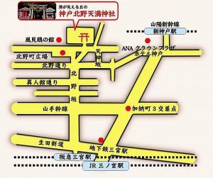 北天map