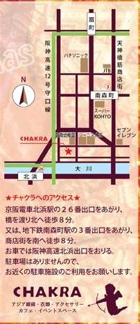 chakra map