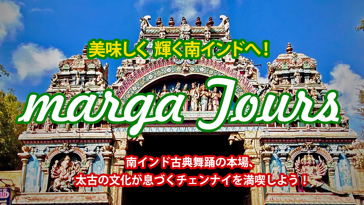 marga tours